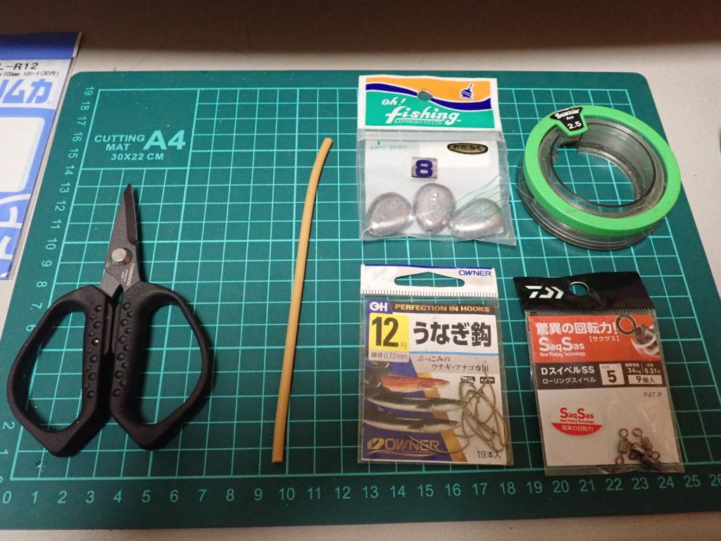 【簡単自作!】うなぎ釣りの仕掛けの作り方と必要なアイテム!