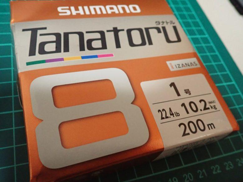 シマノ タナトル8