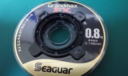 グランドマックスFX