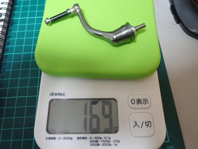 18ステラ ハンドル 重量