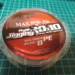 バリバス アバニジギング10x10 マックスパワーPEX8