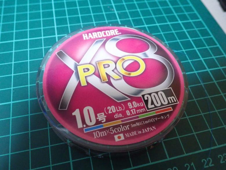 ハードコアX8プロ