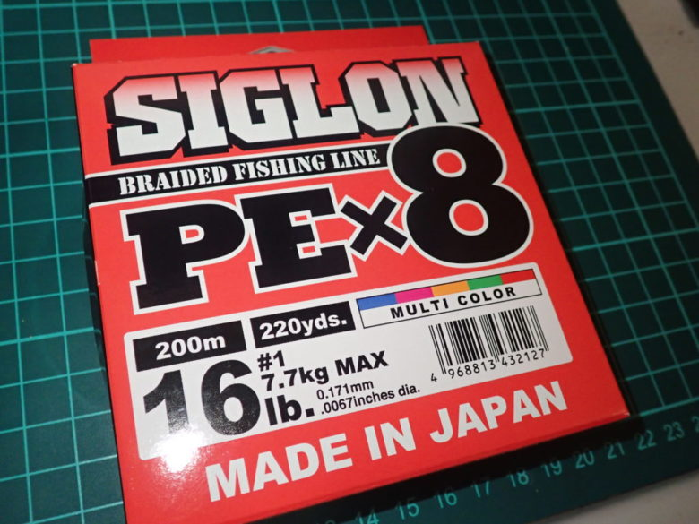シグロンPEX8 インプレッション