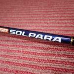 ソルパラ メバリング