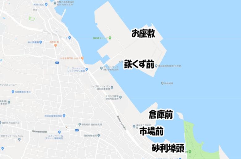 御前崎港 釣り場