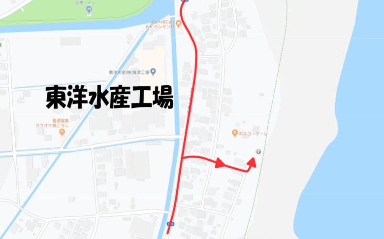 和田浜 アクセス
