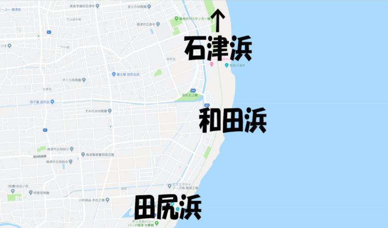 焼津 和田浜 釣り