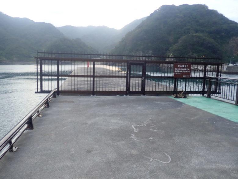 妻良港 新堤防 釣り禁止