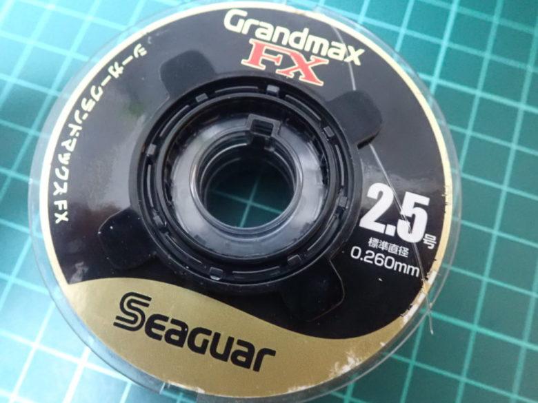 グランドマックスFX スーパーライトショアジギング リーダー