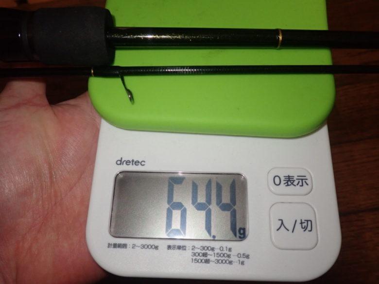 ブルーカレント 重量