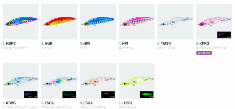 LGシンキングペンシル カラー