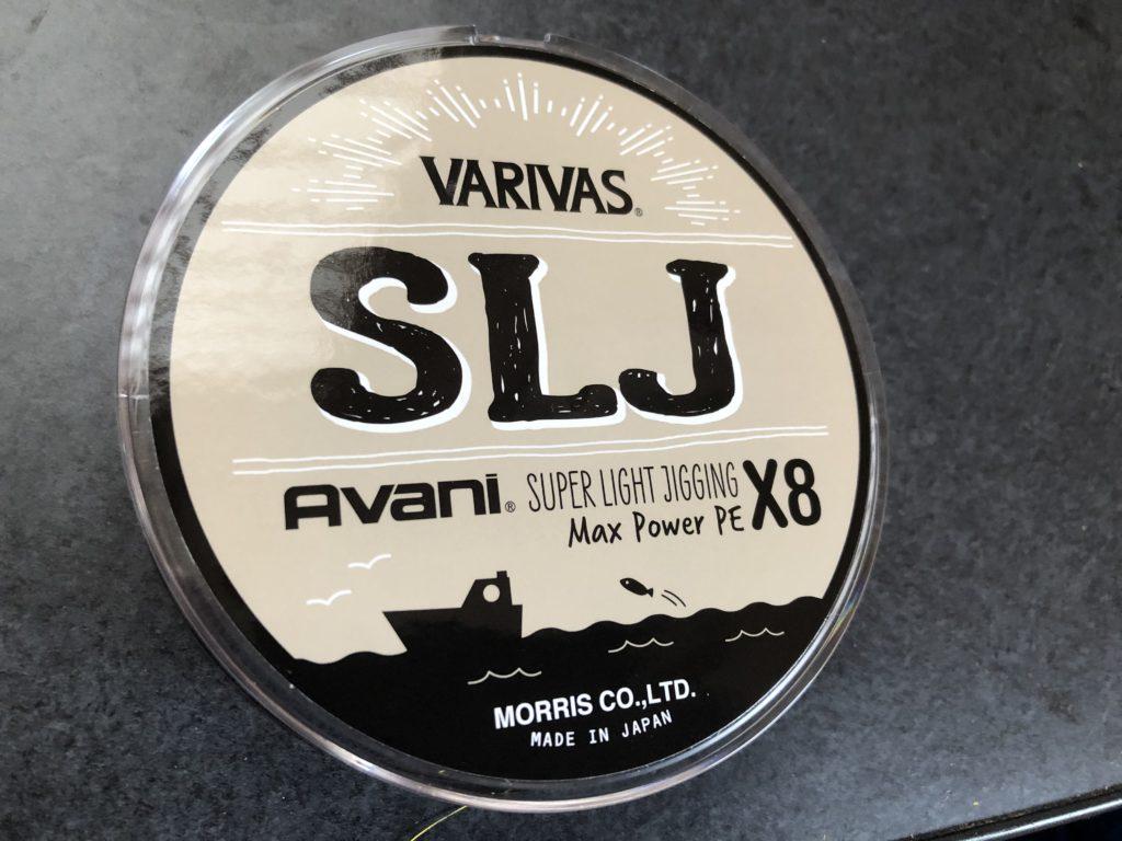 バリバス アバニSLJマックスパワーPEX8をインプレ。程よいコシが特徴の耐久型PEライン!