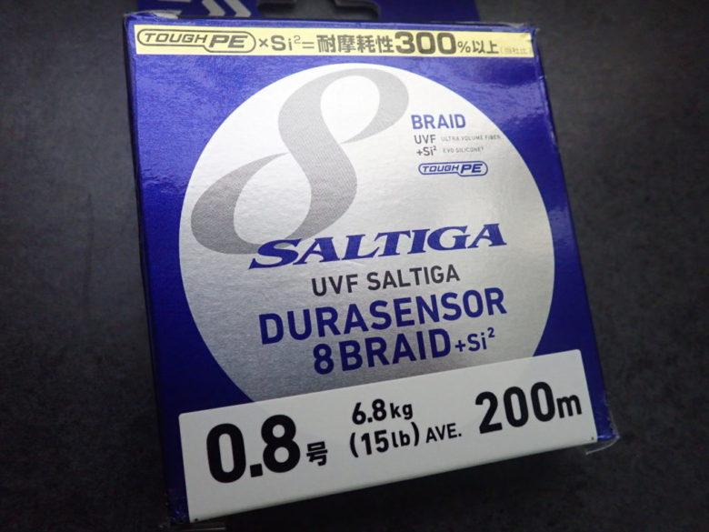 UVFソルティガデュラセンサー8+Si2