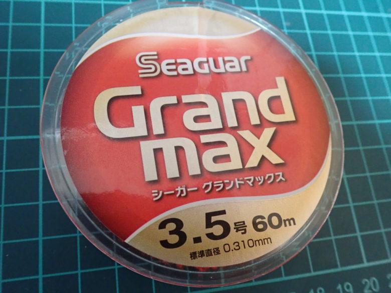 グランドマックス 赤