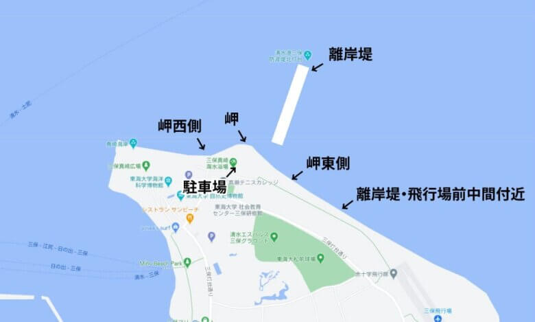 三保 離岸堤 釣り