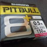 シマノ ピットブル8+を徹底インプレ!コスパ系PEラインの率直な使用感を紹介