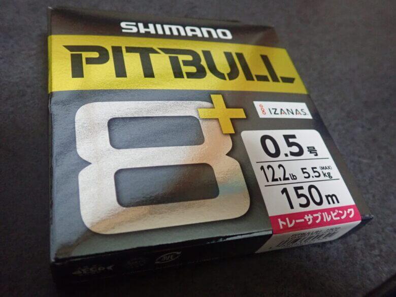 ピットブル8+ インプレ