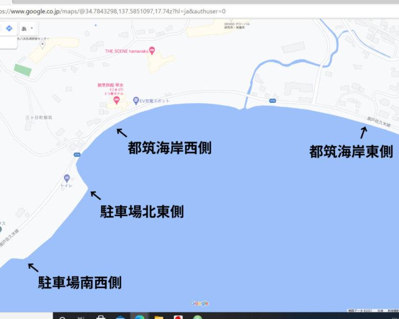 都筑海岸 三ケ日青年の家 釣り場 水深 地形