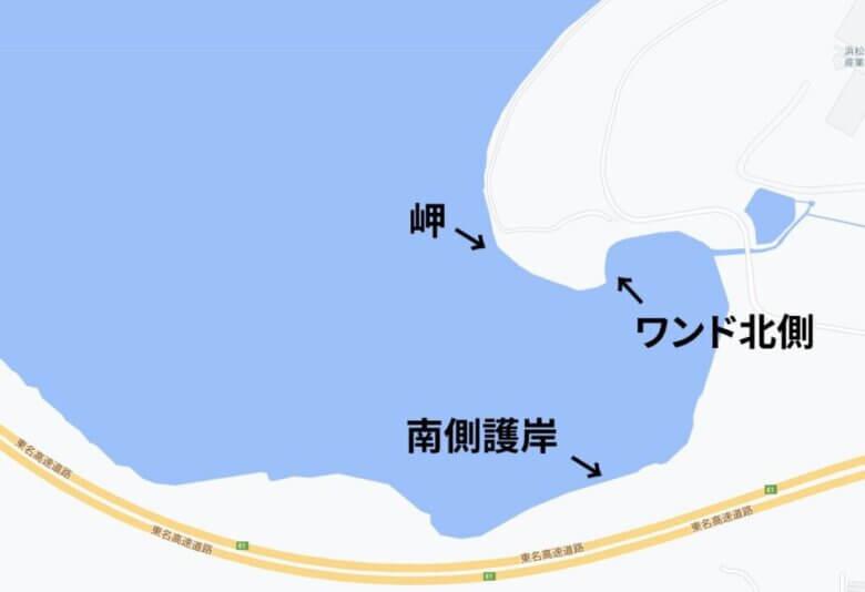 浜名湖 マイマイ 釣り場の水深 地形