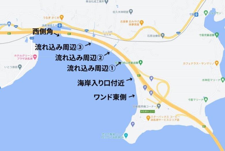 佐久米海岸 水深 地形
