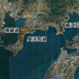 奥浜名湖 釣り