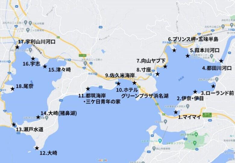 奥浜名湖 釣り場 ポイント 一覧
