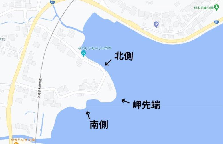 大知波 釣り場 水深 地形