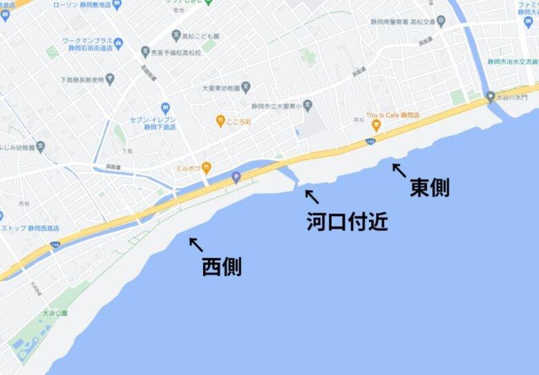 浜川河口 ポイント 水深