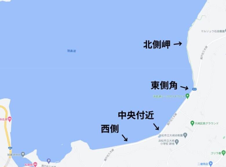 猪鼻湖 大崎 釣り場 水深 地形