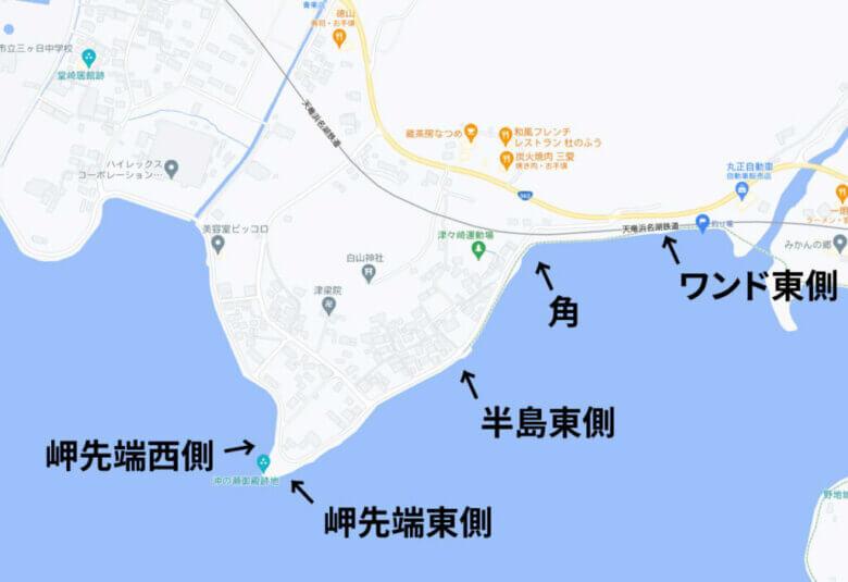 津々崎 釣り場 ポイント 水深