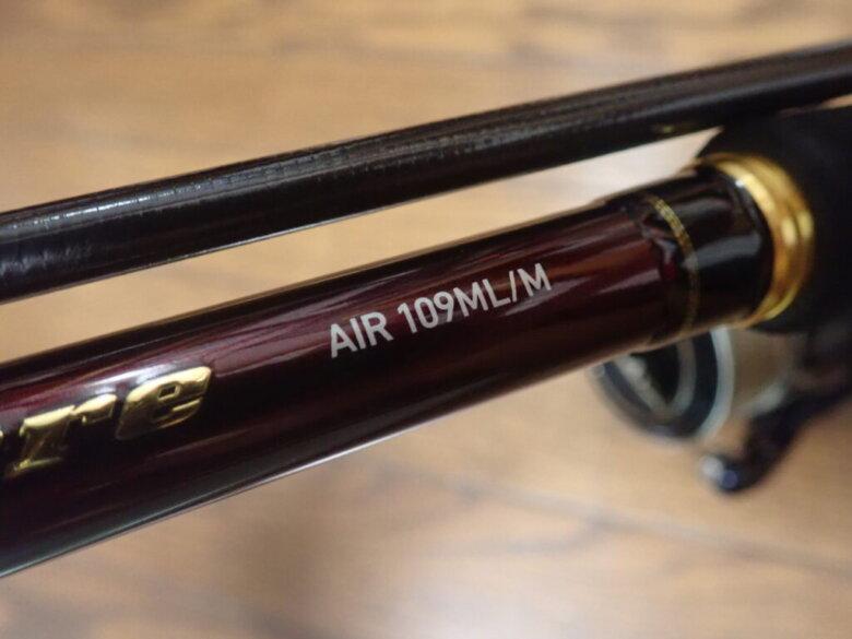 オーバーゼア AIR 109ML/M