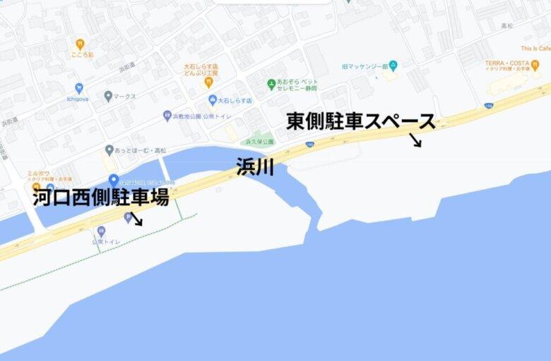 浜川河口 釣り場 駐車場