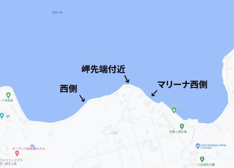 浜名湖 入出 釣り場 水深