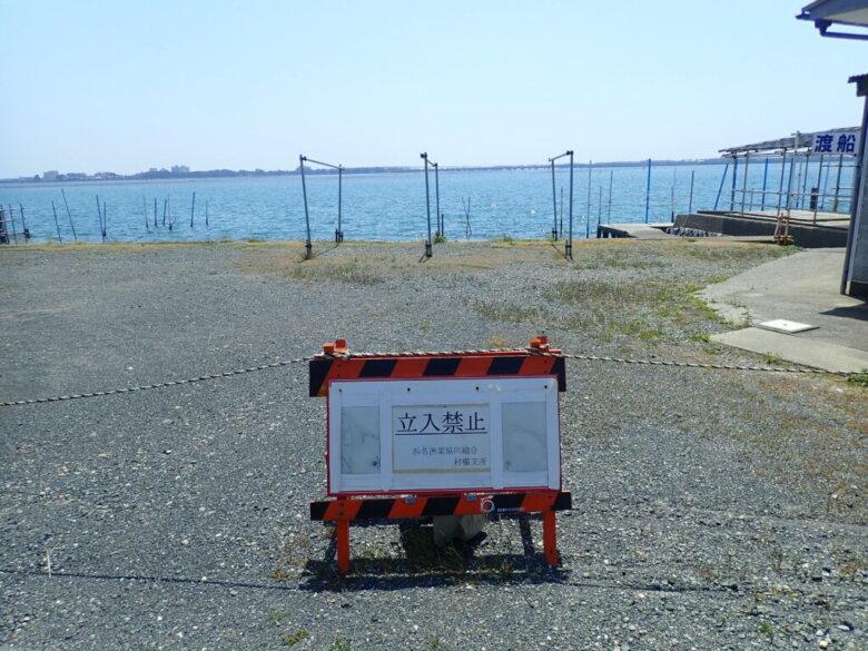 村櫛海水浴場 釣り禁止