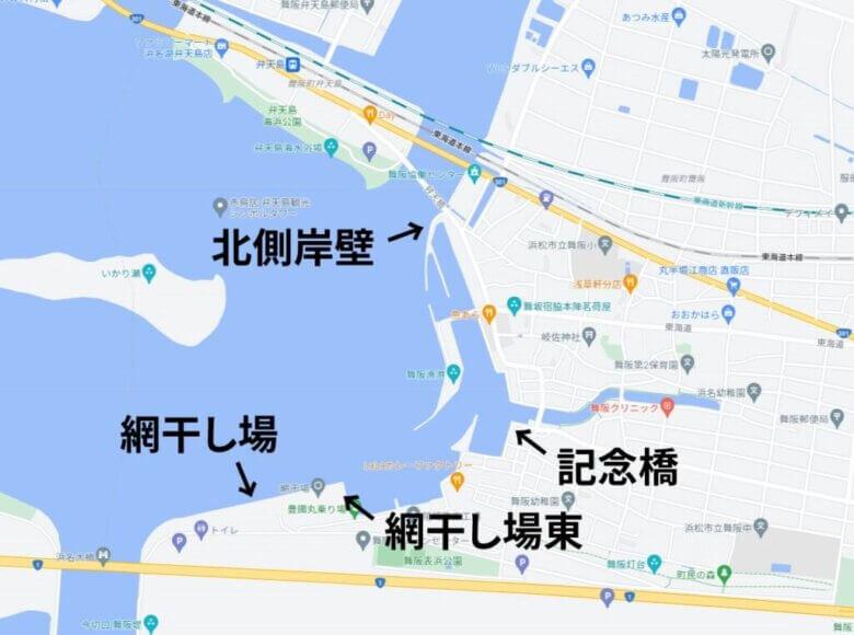 舞阪漁港 釣り場 水深