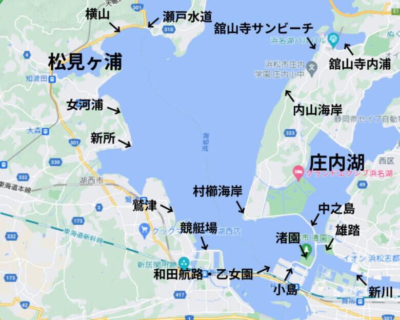 中浜名湖 ポイント図