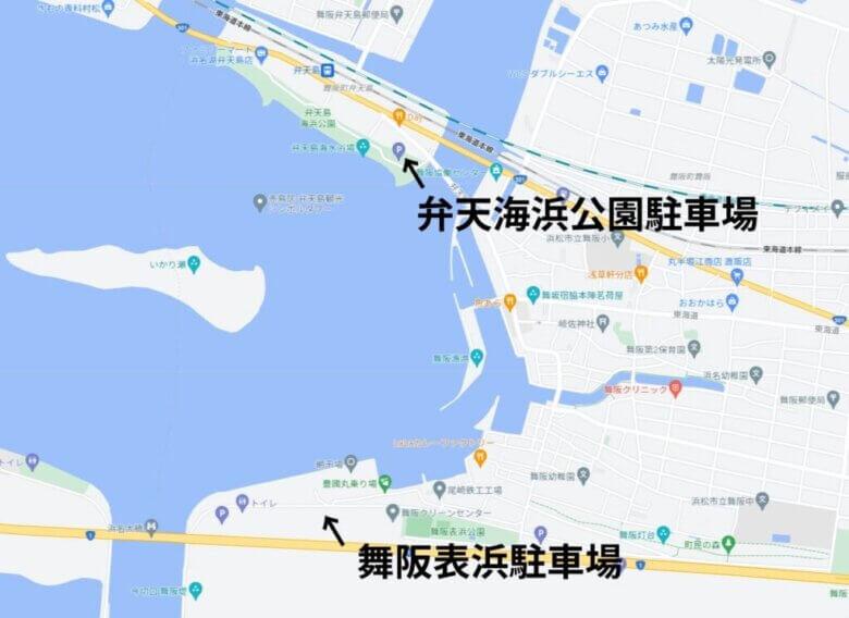 舞阪漁港 駐車場