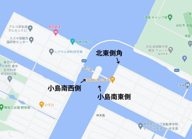 2番ミオ 小島